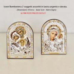 Bomboniere Icona lastra Argentata e dorata 2 modelli assortiti